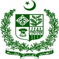 Ministry of Commerce , Govt. of Pakistan